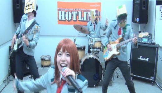 『だってアタシのヒーロー。』をバンドで演奏してみた☆【ストイック高校】