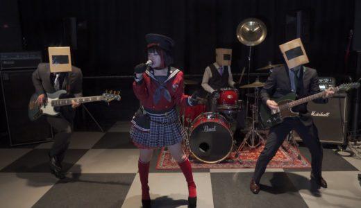 【原キー】『アスノヨゾラ哨戒班』をバンドで演奏してみた☆【ストイック高校】