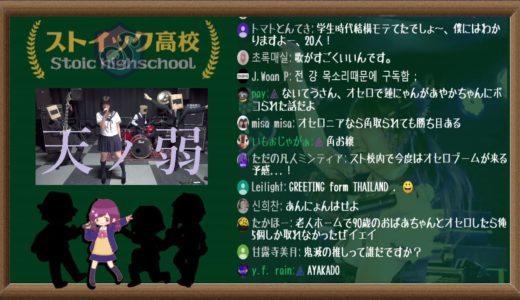 AYAKAのオールナイトニッポン(^q^)♡