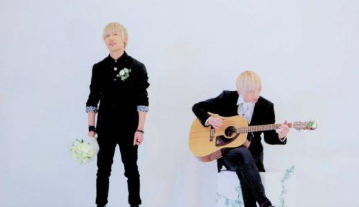 【オリジナルMV】シャルル Band Edition【Re:ply】
