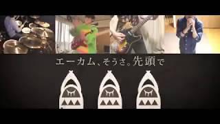 【4人で】ブリキノダンス/日向電工【やってみた】