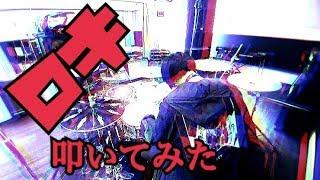 【鏡音リン・みきとP】-ロキ-  叩いてみた【Ryoya】